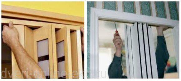 отремонтировать дверь-гармошку